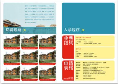 Hwa Chong International School