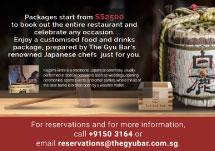 Gyu Bar